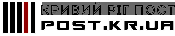 Новини Криворізького району Кривий Ріг